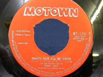 レコード > レコードEP盤 リー...